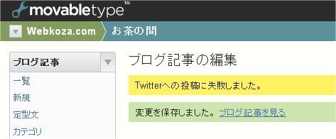 fail_ptw.jpg